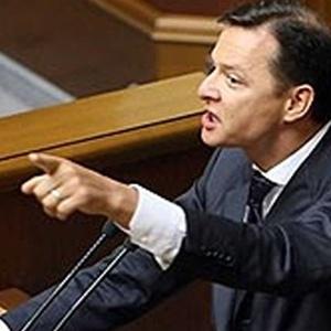 Гройсмана обрали внаслідок змови з олігархами, - Ляшко