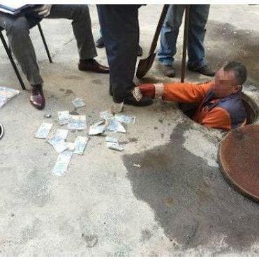 «Фіскал-хабарник» намагався викинути гроші в каналізацію
