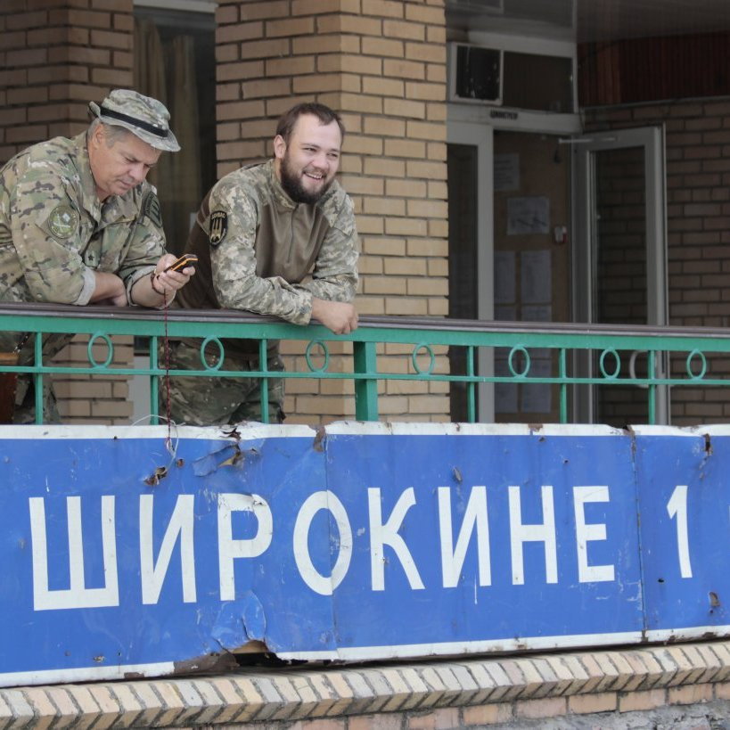 Українські бійці повністю взяли під контроль Широкине - Жебрівський
