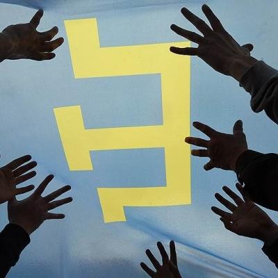 ЄС закликав скасувати рішення про заборону Меджлісу в Криму