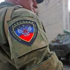 Канал «Україна» зробив з бойовиків «ДНР» позитивних героїв