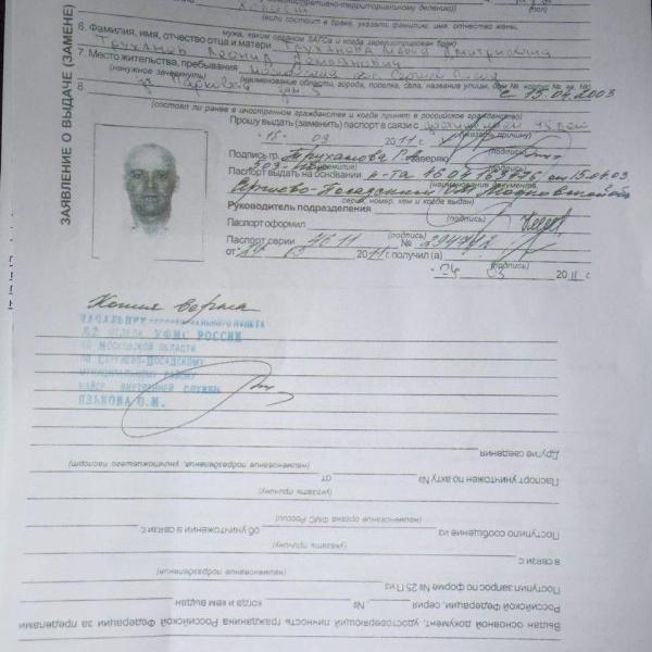 Єгор Фірсов оприлюднив докази російського громадянства мера Одеси (ФОТО)