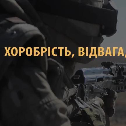 Керівництво МВС відзначило річницю створення добровольчих батальйонів (ВІДЕО)
