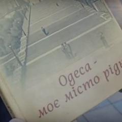 Школярі Одеси вивчають на уроках ідеї самопроголошених республік (відео)