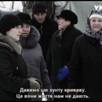 Нацтелерадіо позапланово перевірить ТРК «Україна» через трансляцію серіалу про бойовиків «ДНР»