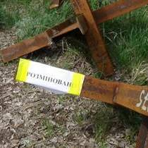 На одному з цвинтарів Луганщини було знайдено російську зброю