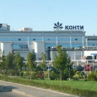 Підприємства екс-регіоналів перейменовуються і далі працюють в окупованому Донецьку