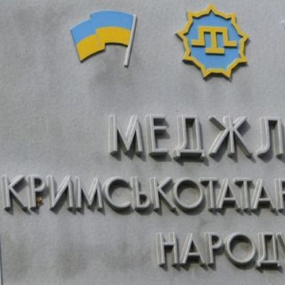 Росія внесла Меджліс до списку екстремістських організацій