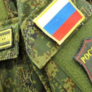 Розвідники назвали ім'я чергового загиблого в Україні російського офіцера