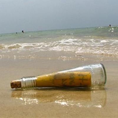 Знайдена найстаріша пляшка з посланням