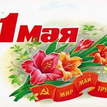 У Криму скасували святкування 1 травня
