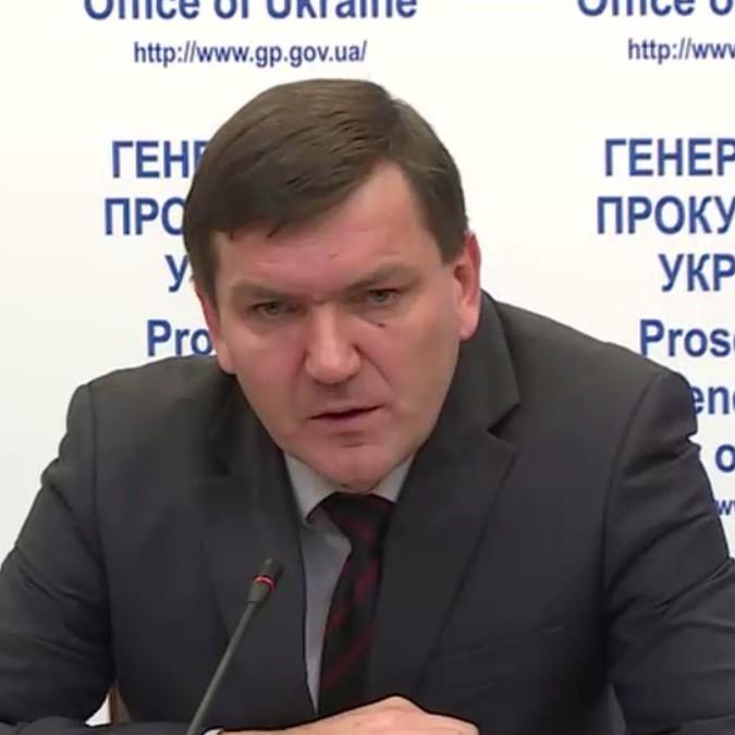 Геращенко підписався під кандидатурою Горбатюка на пост генпрокурора