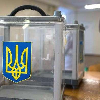 Рада призначила позачергові вибори у двох селищах Донеччини