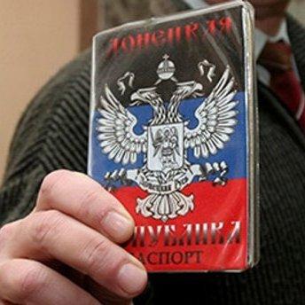 «Чиновники ДНР» отримували соцвиплати з українського бюджету