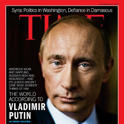 Путін «звалився» з першого місця на 29 у рейтингу журнала Time