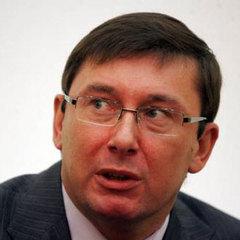 У Раді провалено законопроект, що дозволяв Луценку стати генпрокурором