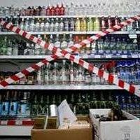 У більшості цивілізованих країн заборонено продавати алкоголь у нічний час, - експерт