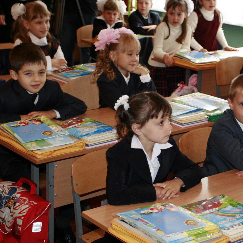 Став відомий перелік шкіл для проекту Мінфіну