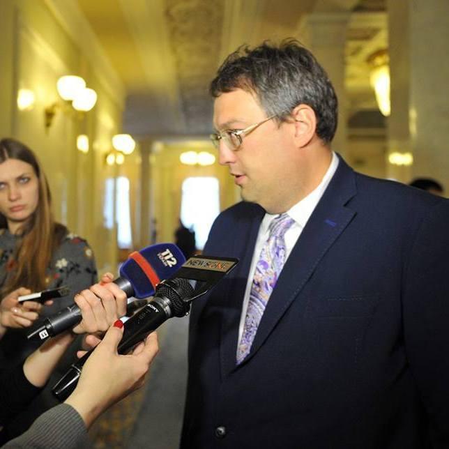 Геращенко розповів, чому досі не покарані поплічники Януковича