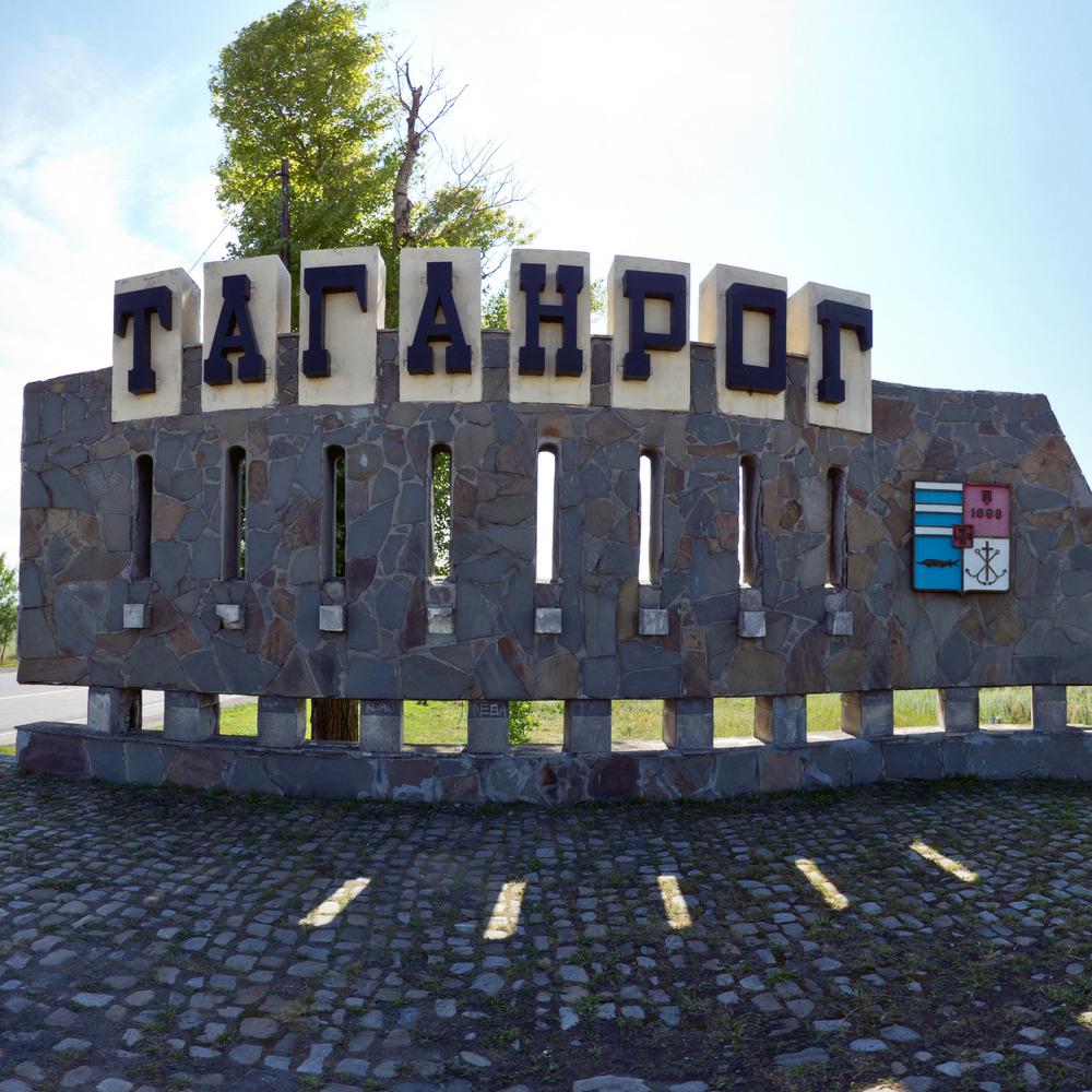 Дітей з «ДНР» відправили на екскурсію до Таганрога
