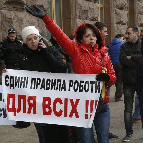 «Правий сектор» пояснив, чому підтримав під КМДА мітингувальників