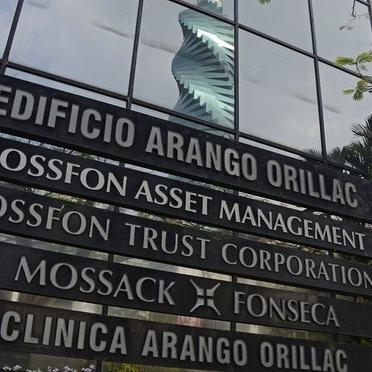 Mossack Fonseca знищила свої документи