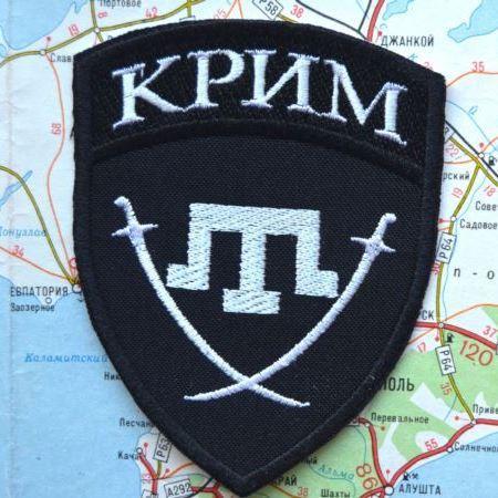 Концепцію батальйону «Крим» представили Порошенку і Авакову