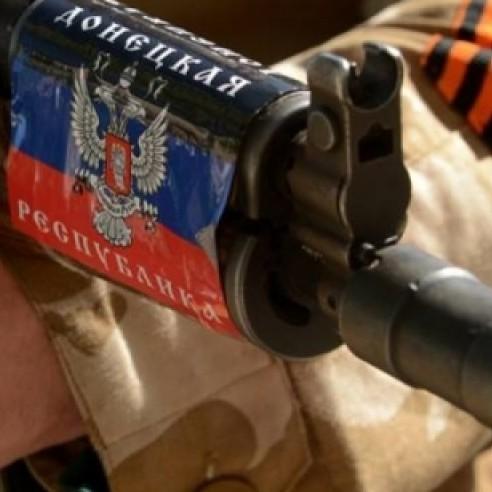 На Дніпропетровщині суд виніс вирок бойовику бандформування «Сомалі»