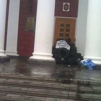Працівники одеської міськради розблокували будівлю