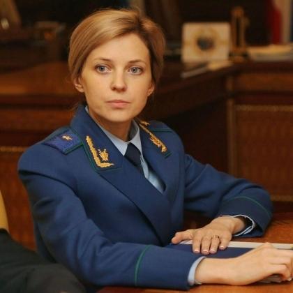 У Росії таки заборонили Меджліс кримських татар