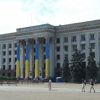 Одеський суд дозволив проводити акції біля Будинку профспілок на травневі свята