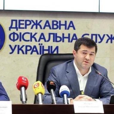 НАБУ відкрило справу проти голови ДФС і його заступника