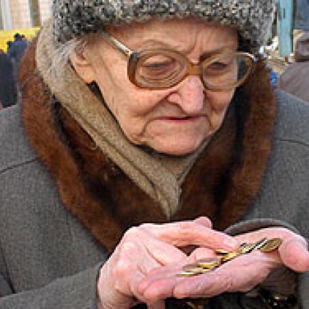 Бідних пенсіонерів в Росії немає - Мінпраці РФ