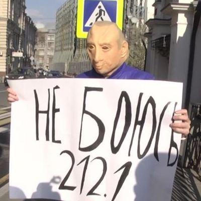 Московський суд постановив знищити маски Путіна