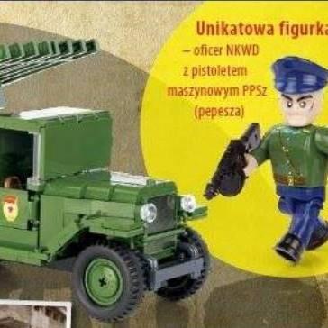 У колекції польських іграшок «Битва за Берлін» виявився «офіцер» НКВС з автоматом