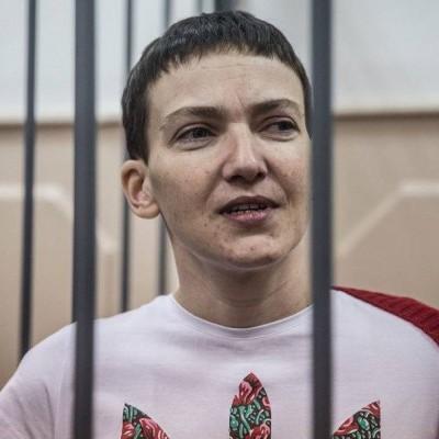 Мін'юст РФ розглядає запит щодо видачі Савченко