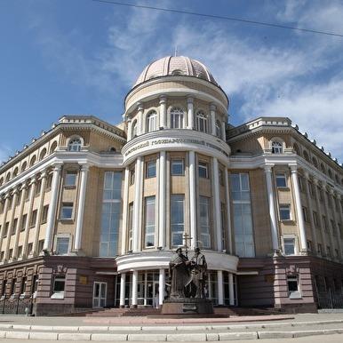 У Росії ректор університету заборонив студентам і співробітникам спілкуватись з іноземцями