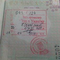 Польському журналісту на 5 років заборонили в'їзд до України