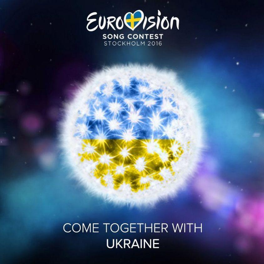 Стало відомо, хто з українців судитиме «Євробачення»
