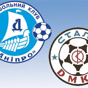 Поєдинок між «Дніпром» та «Сталлю» закінчився перемогою дніпрян