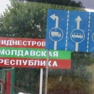На території консульства РФ у Придністров'ї була знайдена міна