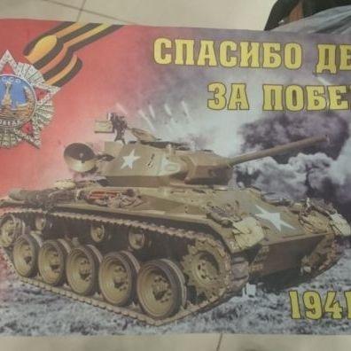 У Петербурзі пропонують звільняти чиновників за ганебні «ляпи» на плакатах до 9 травня