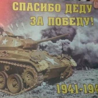 У Росії запропонували звільняти чиновників за помилки в плакатах до 9 Травня