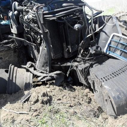 Під Гнутовим на міні підірвався трактор (ФОТО)