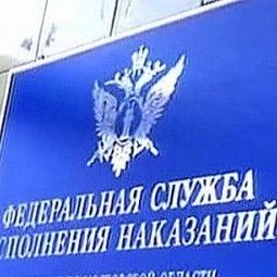 У Росії почали збір документів для видачі Савченко