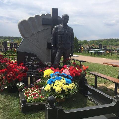 СБУ вшановує пам'ять загиблих два роки тому бійців «Альфи»