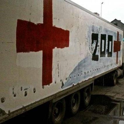 До Донецька привезли тіла загиблих російських військових