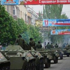 Парад 9 травня у Донецьку і Луганську буде порушенням Мінських угод - ОБСЄ