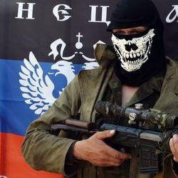 «Миротворець» оприлюднив список бойовиків, який передав житель Донеччини