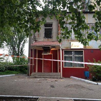На Донеччині обстріляли з гранатомета відділення міграційної служби